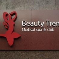 Спа центр Beauty Trend